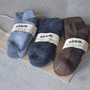 Terry Work Socks
